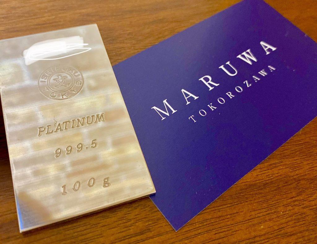 【プラチナインゴット100g】を富士見市二お住まいのお客様からお買取させていただきました!