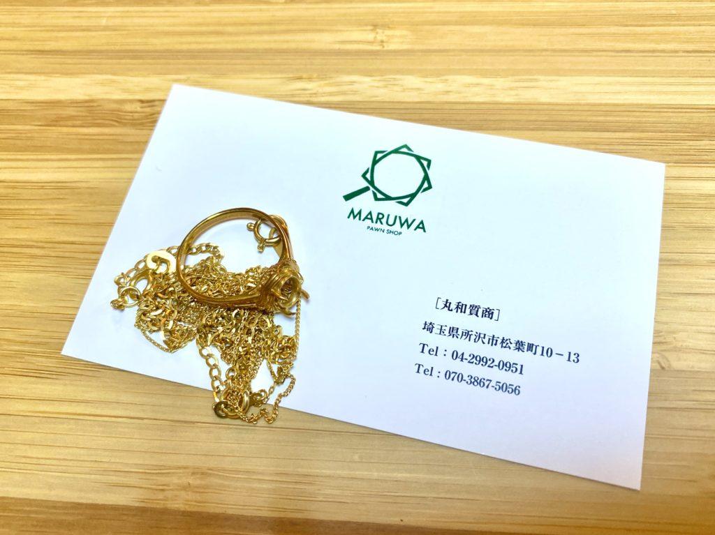 K18の壊れた指輪とネックレスをお買取させていただきました!