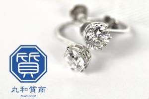 銀座 和光 ダイヤモンドイヤリングをお買取!買取価格は?