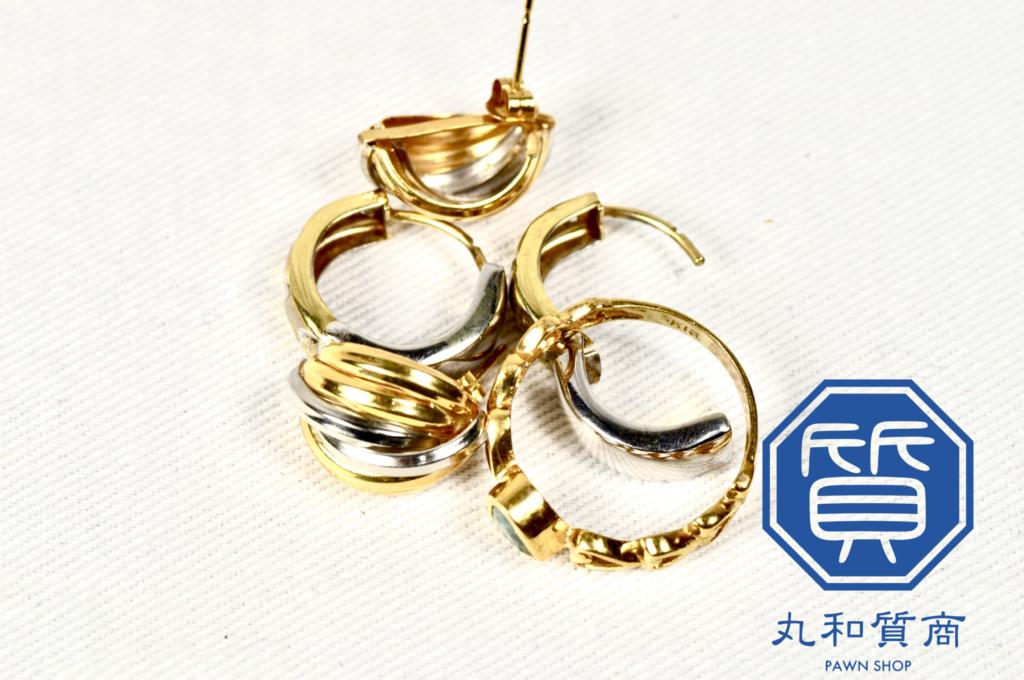 K18 Pt900のリングとピアスをお買取!買取価格は?