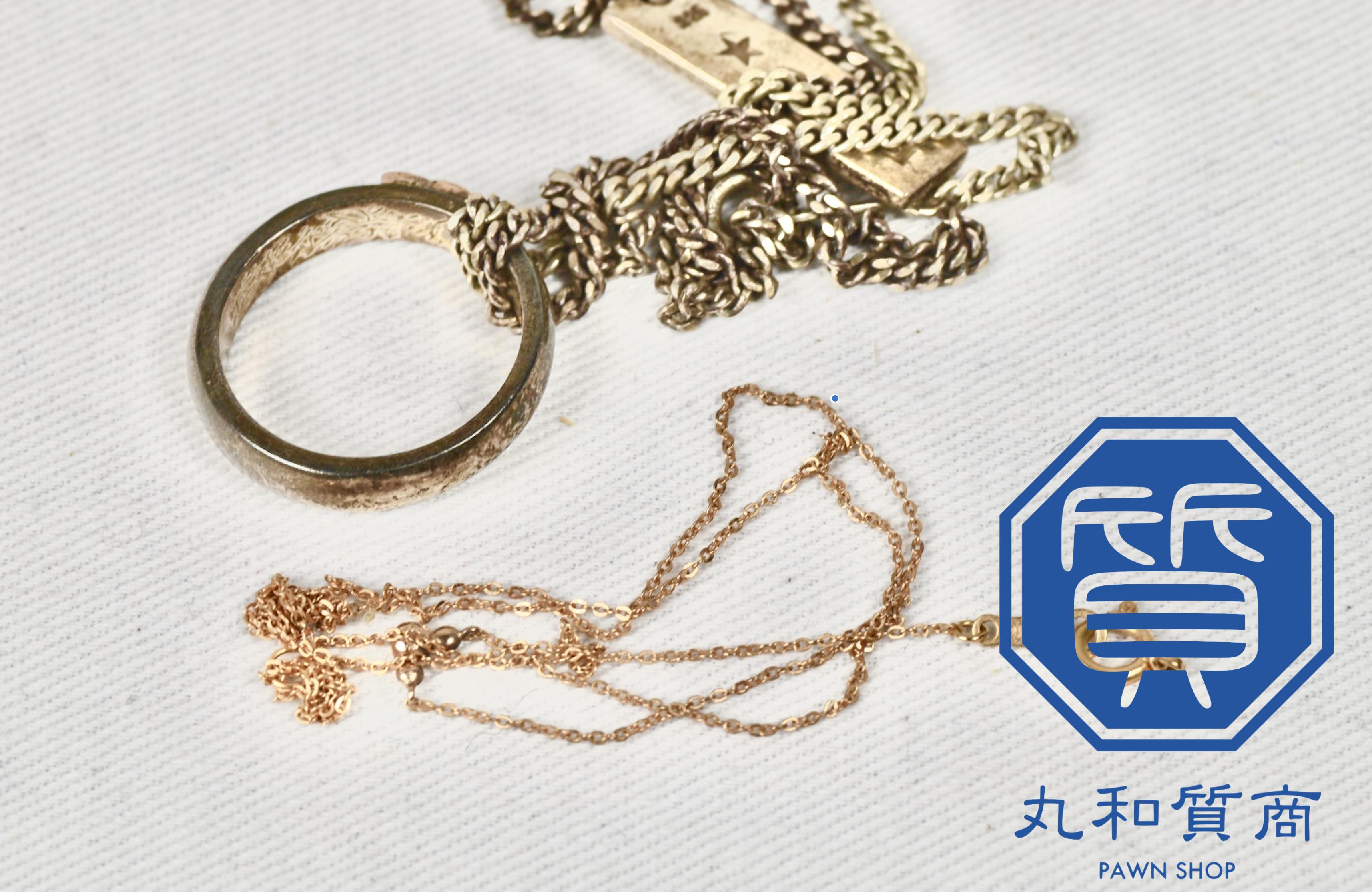 K14 Pt850のネックレス、指輪を所沢市にお住まいのお客様からお買取させて頂きました!