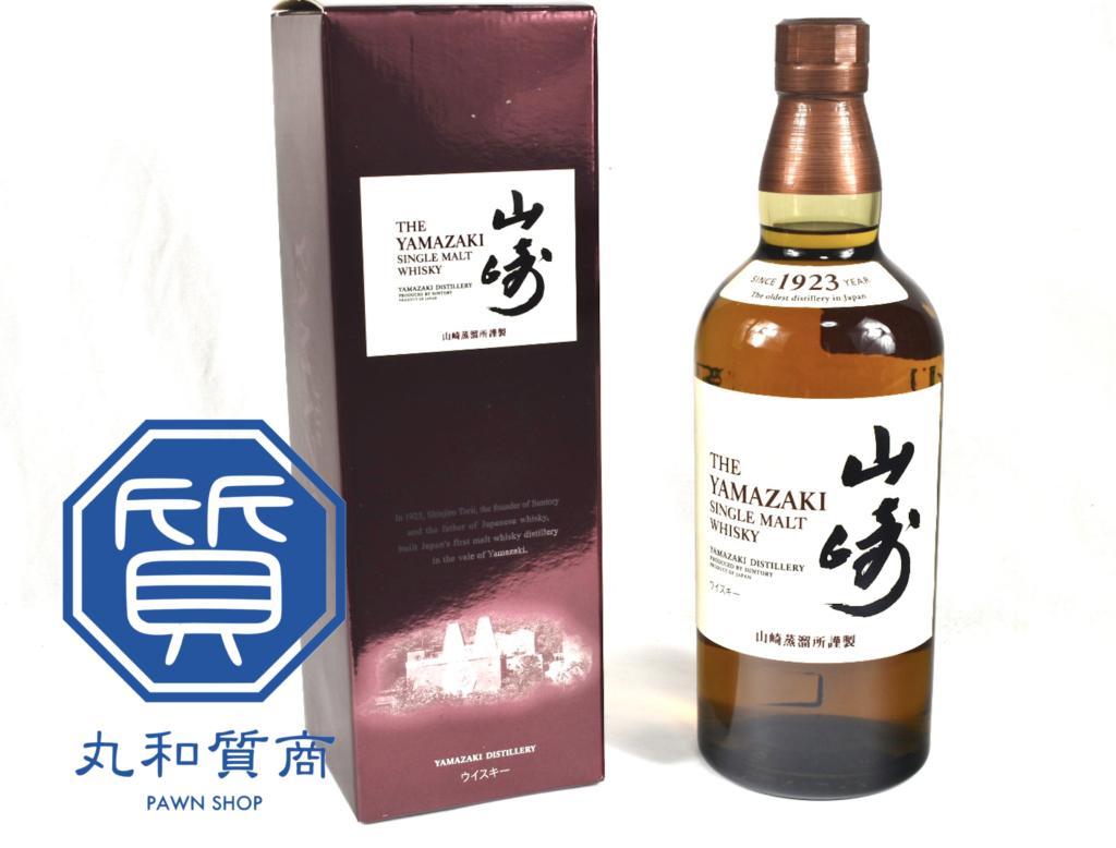 山崎 ウイスキー ノンエイジをお買取!買取価格の相場はいくら?