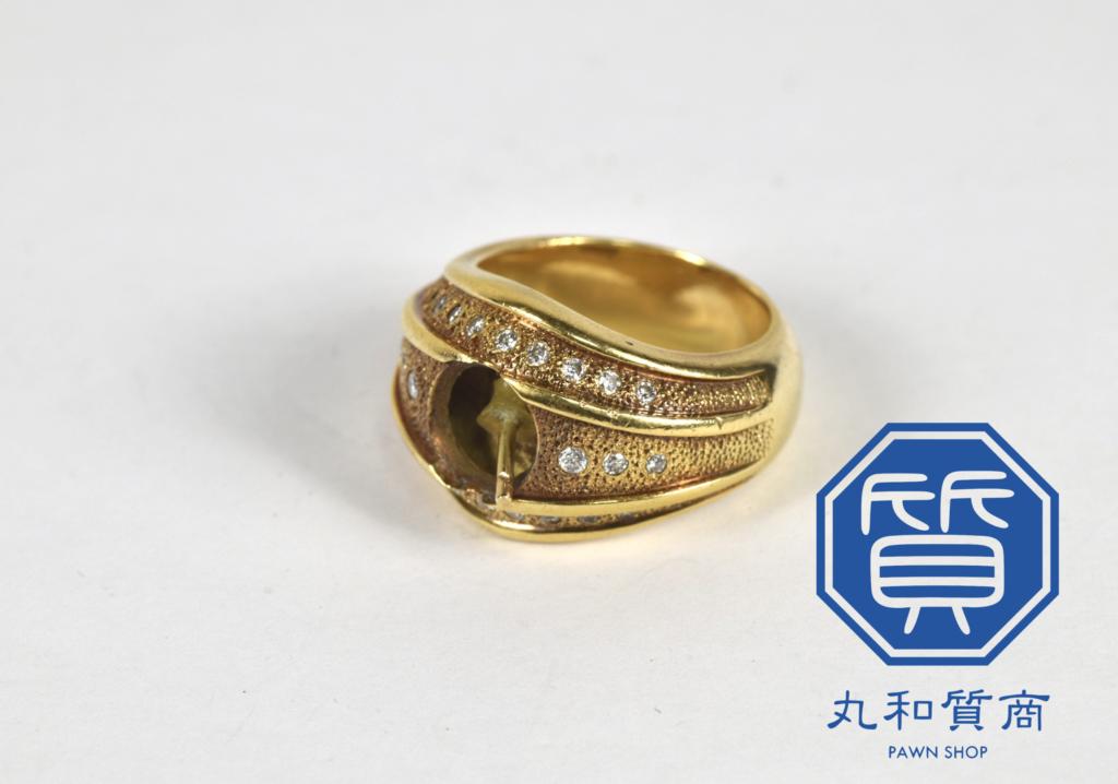 K18 18金 ダイヤモンドつき指輪をお買取させていただきましあ
