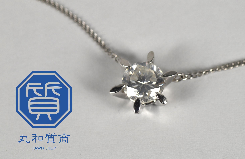プラチナ(pt900)ダイヤモンドのネックレスをお買取させていただきました。