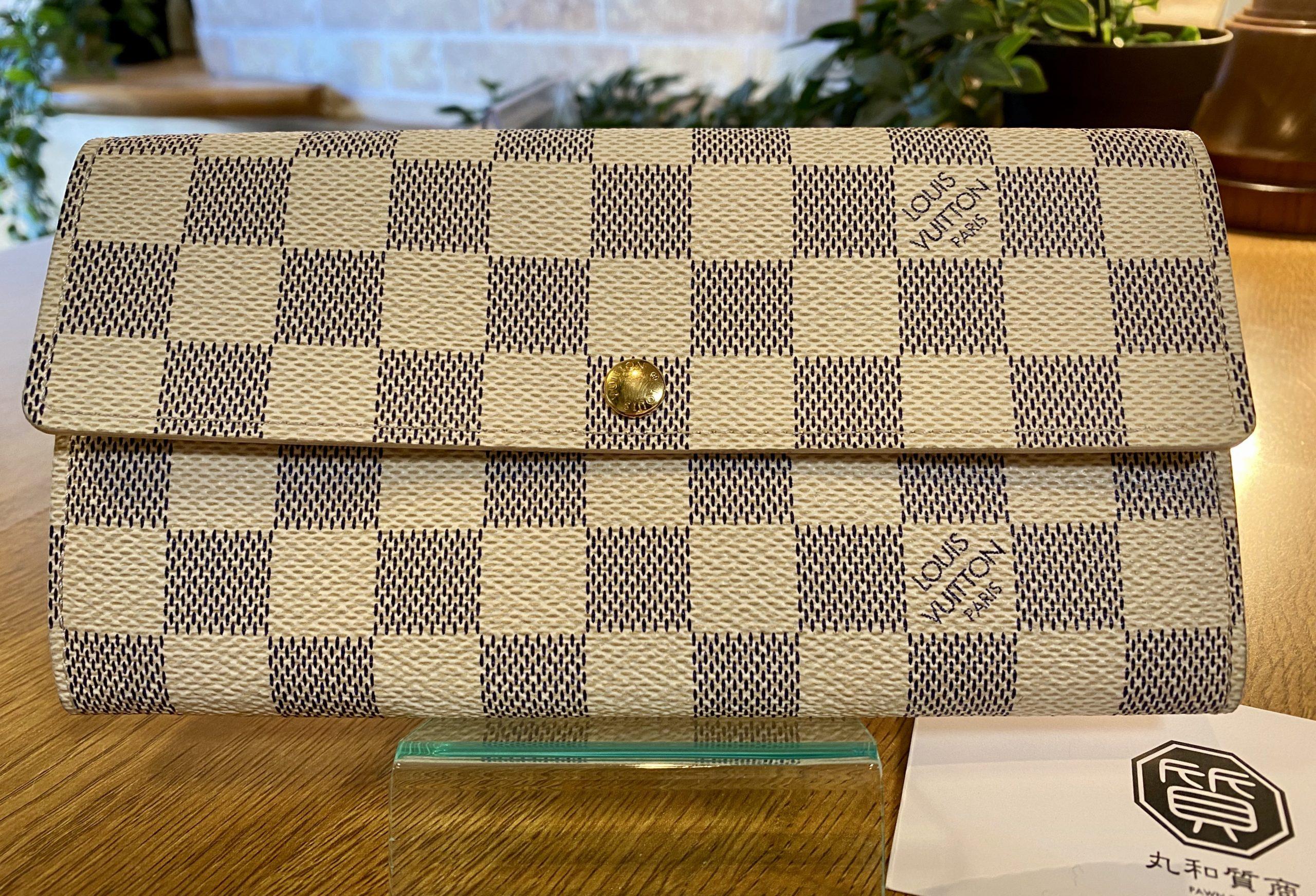ルイヴィトン ポルトフォイユ サラ ダミエ アズール 長財布 N61735をお買取させていただきました。