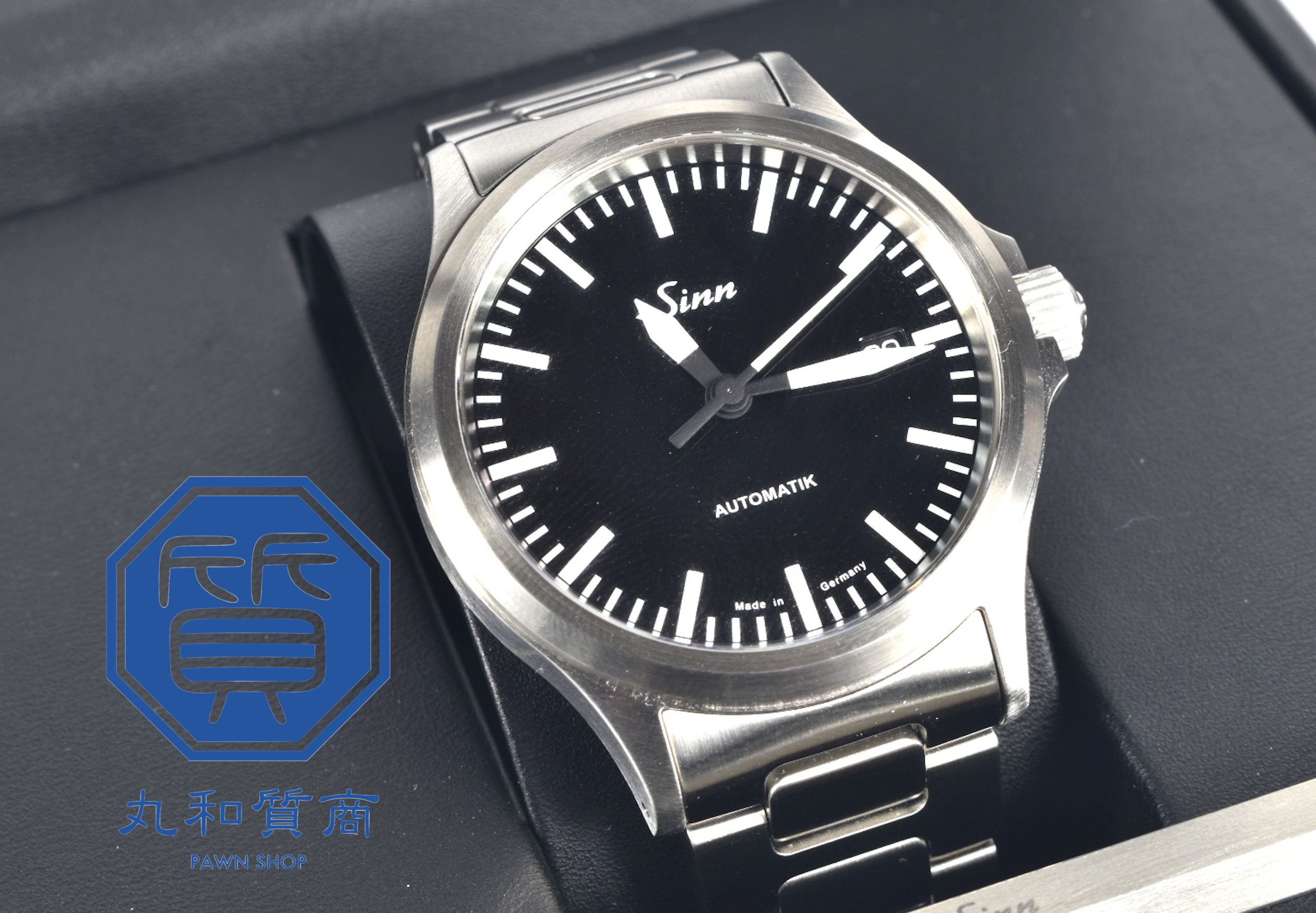SINN(ジン) 556.M 腕時計をお買取させていただきました。