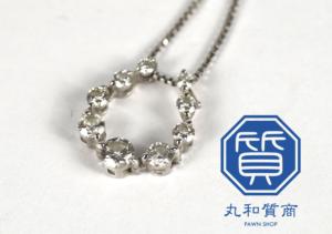 プラチナ(Pt850)ダイヤモンドのネックレスをお買取させていただきました。
