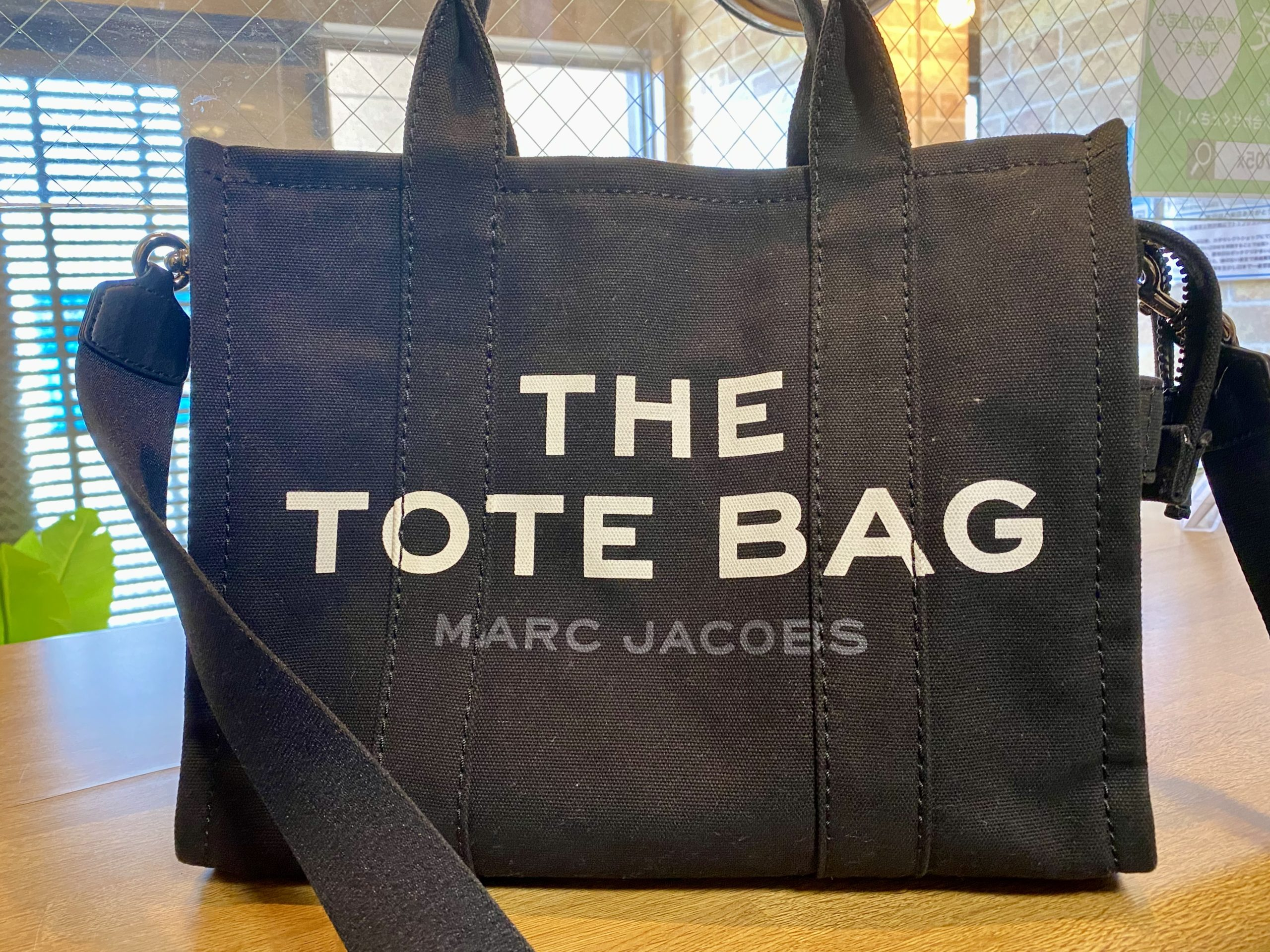 マークジェイコブス キャンバストートバッグをお買取させていただきました。