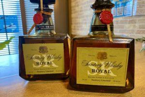 サントリー ローヤル(ROYAL) SR ウイスキーをお買取させていただきました。
