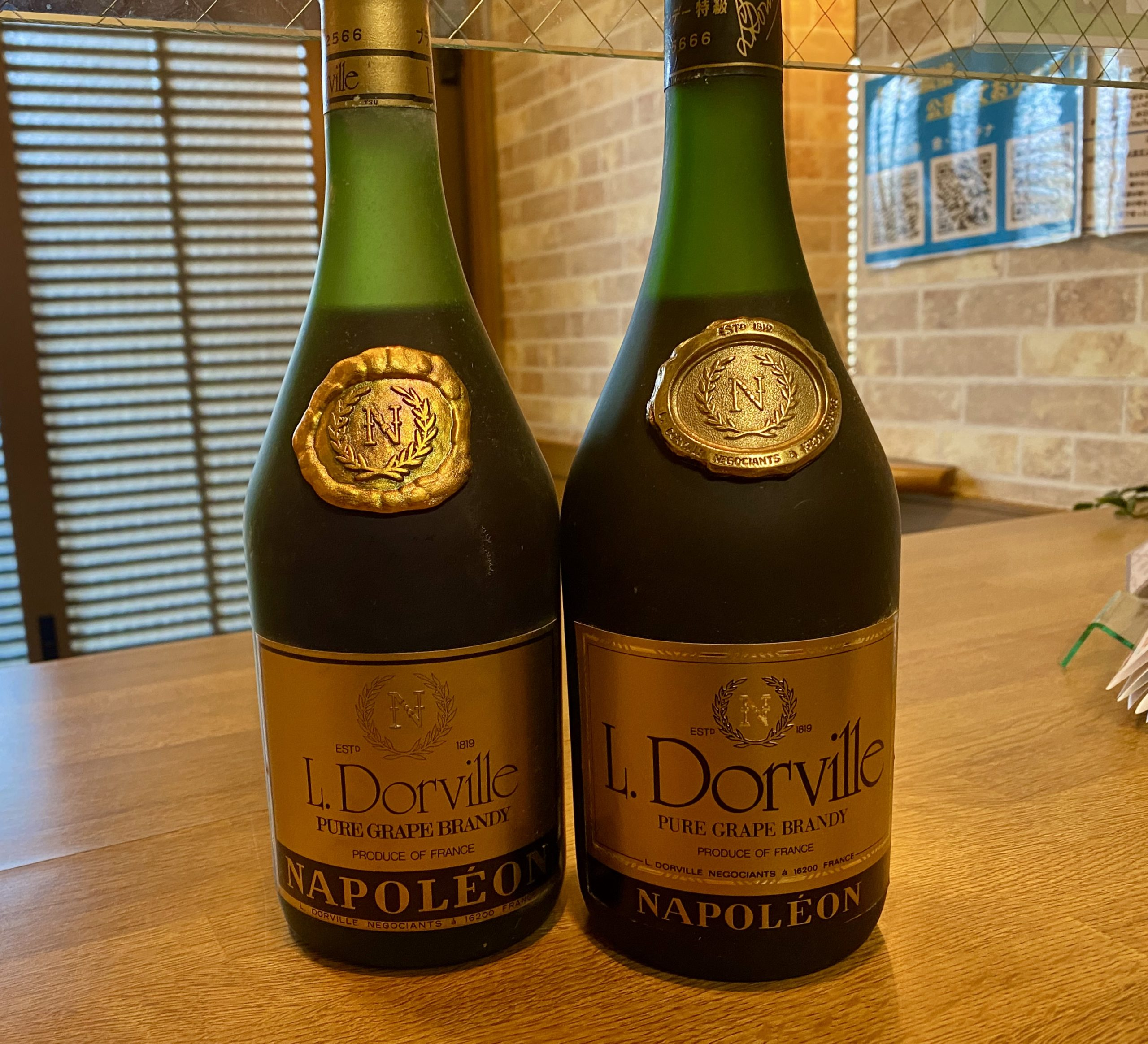 ル・ドーヴィル(L.Dorville)ナポレオン ブランデーをお買取させていただきました。