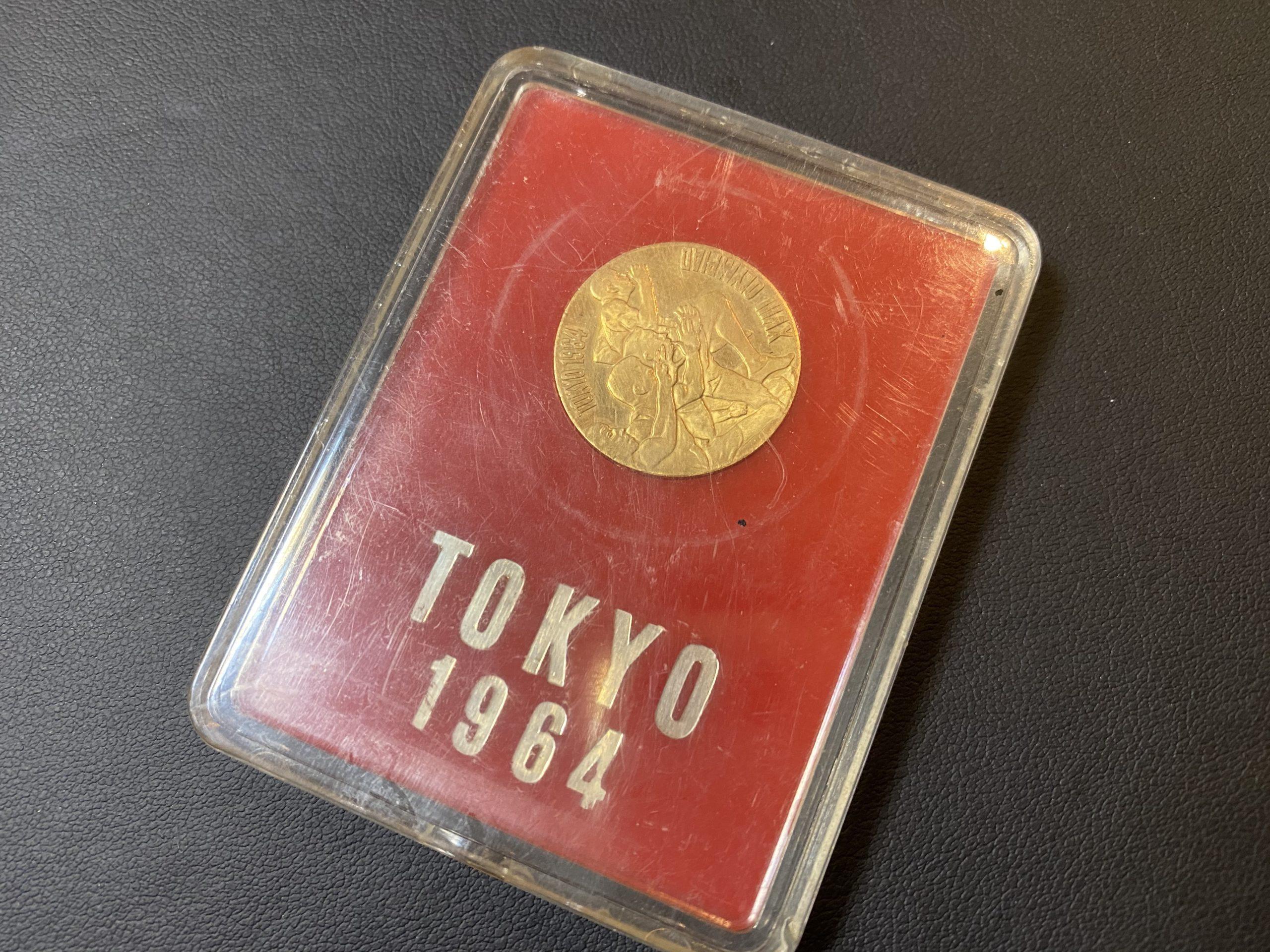 金(K18,18金)1964年 東京オリンピック記念 金メダルをお買取!価格の相場は?