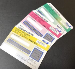 ANA株主優待券(全日空)をお買取!価格の相場は?