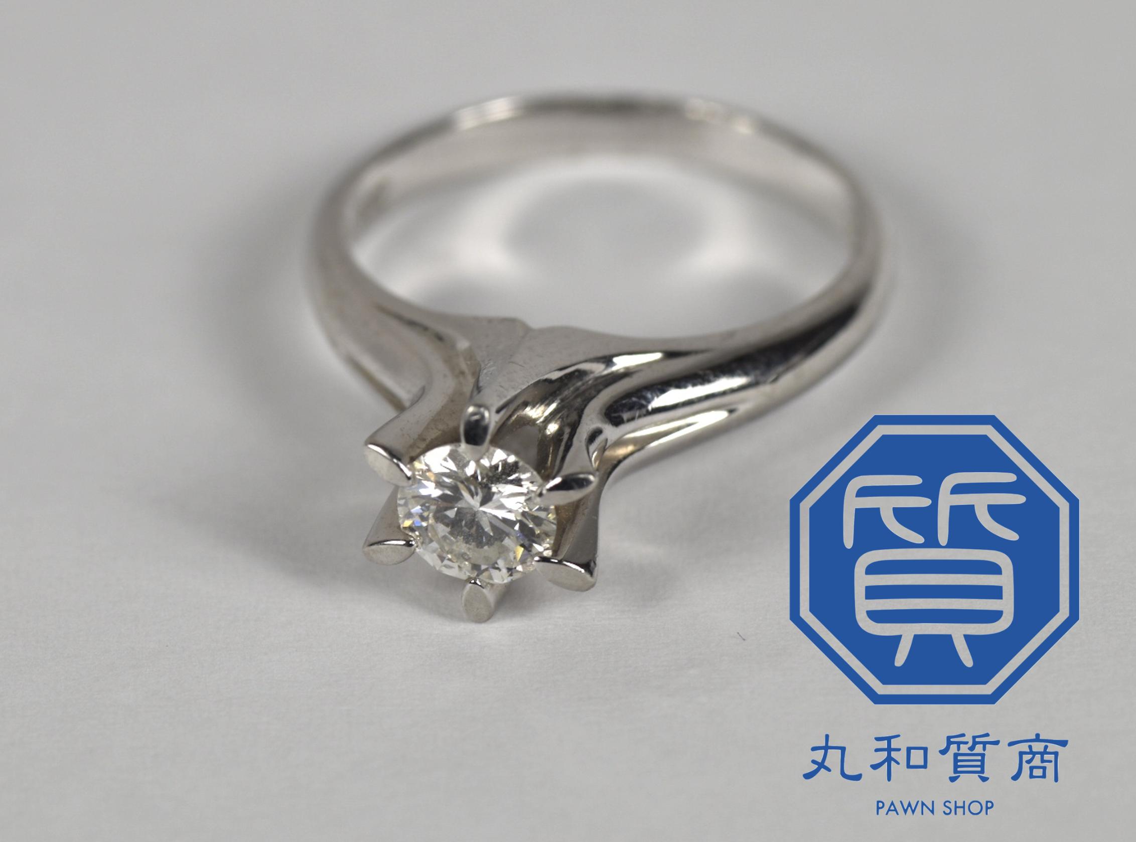 プラチナ(Pt850)ダイヤモンドの指輪 0.3カラットをお買取!価格の相場は?