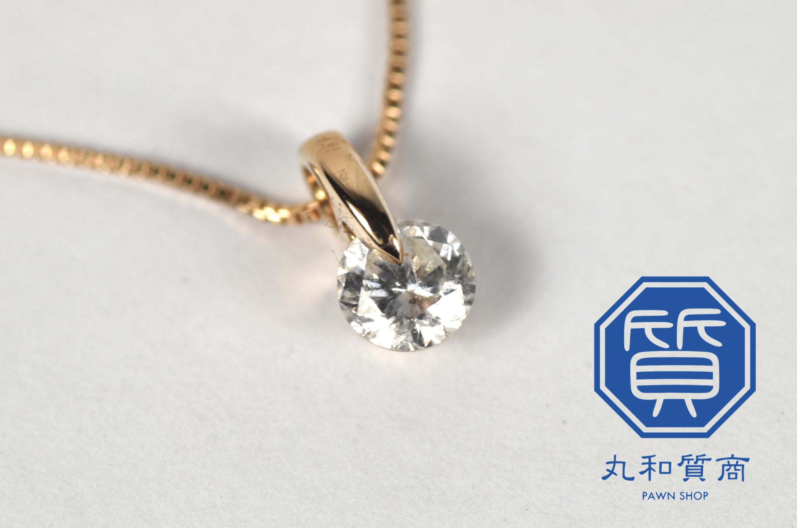 ピンクゴールド(K18PG,18金)ダイヤモンドネックレス 0.3カラットをお買取!価格の相場は?