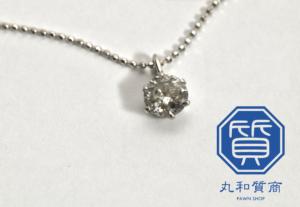 プラチナ(Pt900)ダイヤモンドネックレス 0.3カラットをお買取させていただきました。