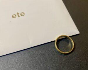 ete(エテ)K18/18金の指輪,リングをお買取!価格の相場は?