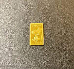 純金(K24,24金)石福インゴット 5g スヌーピー柄をお買取!価格の相場は?